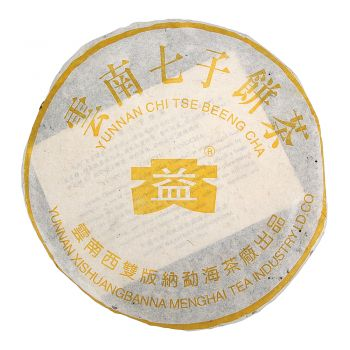 2003年 301 黄555彩票注册送彩金青饼 普洱茶价格¥132万