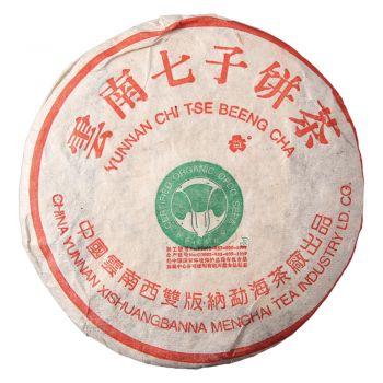 2002年 大叶青 班章 大白菜普洱茶价格¥485万