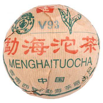 501 v93十年磨一剑250克(生)普洱茶价格¥4.9万